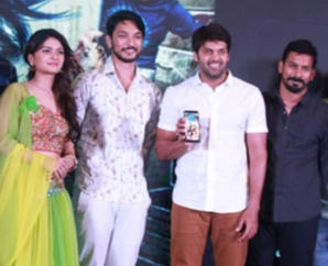 Iruttu Arayil Murattu Kuthu 2nd Single Launch Press Meet