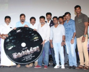 Irumbu Thirai Audio Launch