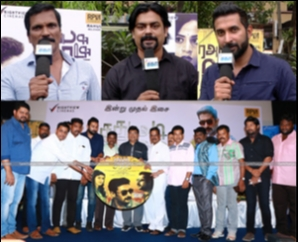 Sathura Adi 3500 Audio & Trailer Launch - VIDEO