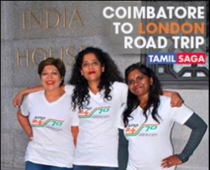 XPD 2470 Coimbatore to London Road Trip - VIDEO