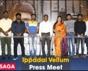 Ippadai Vellum Team Meet The Press
