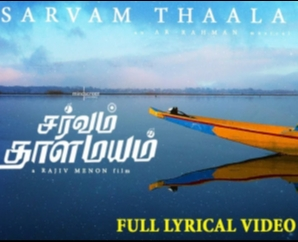 Sarvam ThaalaMayam Full Lyrical Video