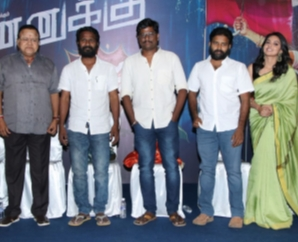 Annanukku Jai Press Meet