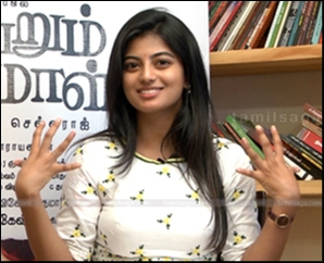 Anandhi - Here after all will call me as Joe Anandhi