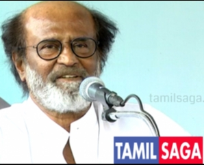 Rajinikanth Speech @ Sivaji Ganesan Manimandapam Launch