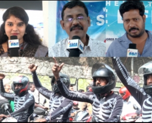 Manusanaa nee - Promotion Bike Rally with Awareness Campaign