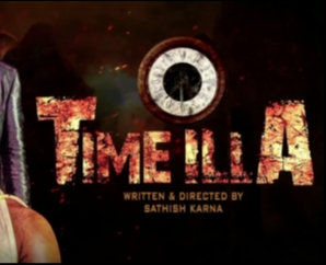 Time Illa movie First Look Motion Poster