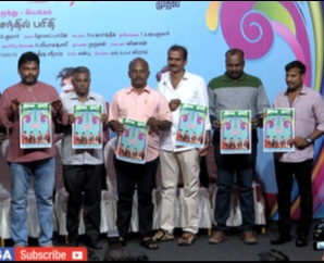 Arivukolunthuha Team Meet The Press