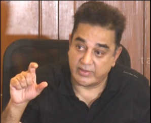 Kamal Haasan - A Clear Representation for Saivam