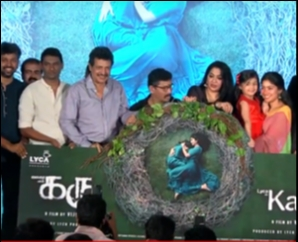 Karu Audio Launch