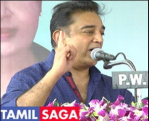 Kamal Speech @ Sivaji Manimandapam Launch