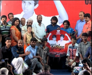 Ezhuvai Thamizha Music Album Launch