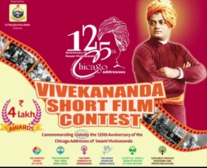 Vivek Announced Vivekananda Short Film Contest