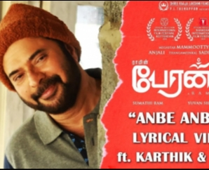 Lyrical Video Of Anbe Anbin From Peranbu