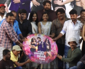 Ivanukku Engeyo Macham Irukku Audio Launch