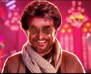 Petta Official Motion Poster