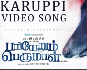 Pariyerum Perumal Karuppi Video Song