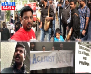 London Tamizhians Protest Against NEET | Dr Anitha