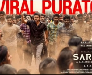 Oruviral Puratchi Lyric Video – Sarkar
