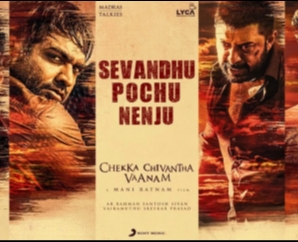 Chekka Chivantha Vaanam - Sevandhu Pochu Nenju Lyric video
