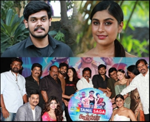 Koothan Audio Launch - VIDEO