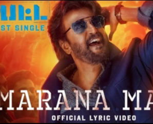 Marana Mass Lyric Video– Petta