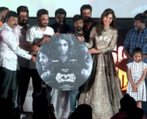 Immaikka Nodigal Audio Launch