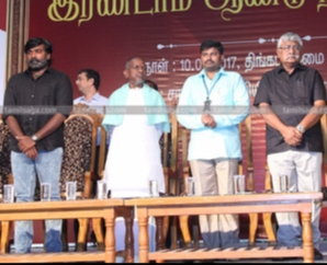 Ilayaraja and Vijay Sethupathi @ Sairam College Mjf.ln.LEO MUTHU Memorial day
