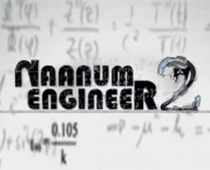 Naanum Engineer 2
