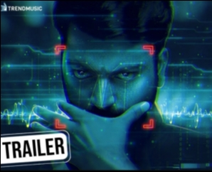 Mugam Official Trailer