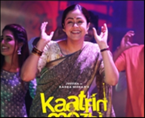 Kaatrin Mozhi -Jimikki Kammal Full Video Song