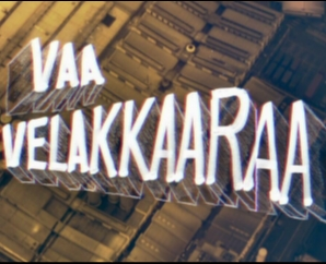 Velaikkaran - Vaa Velaikkara Lyric Video