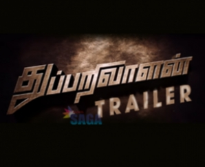 Thupparivaalan - Official Trailer