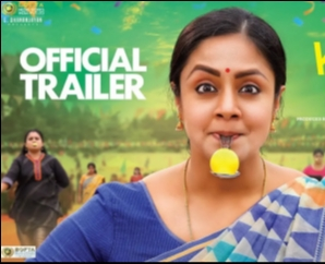 Kaatrin Mozhi Official Trailer