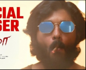 Varma Movie Official Teaser