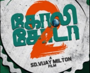 Goli Soda 2 Official Trailer
