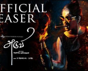 Aruvi - Official Teaser
