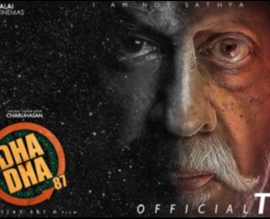 Dhadha87 Official Trailer