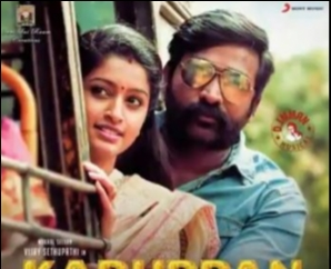 Karuppan - Azhagazhaga Full Song Exclusive for you