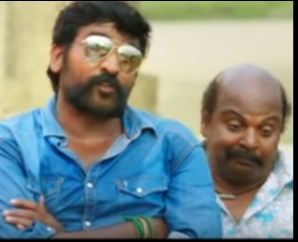 Karuppan - Official Trailer
