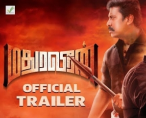 Madura Veeran - Official Trailer