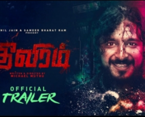 Theeviram Official Trailer