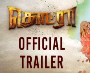Thodraa Tamil Movie Trailer