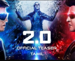 2.0 - Official Teaser