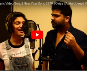 Marana Matta Lyric Video Song