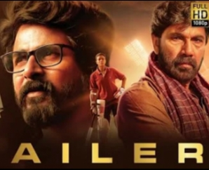 Kanaa Official Trailer