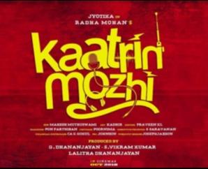 Kaatrin Mozhi