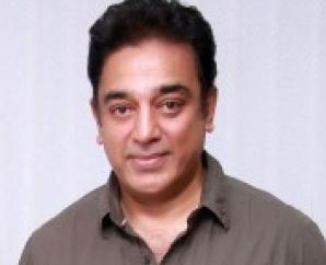 Kamala Hasan