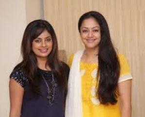 Uppukaruvadu Teaser Released By Actress Jyothika