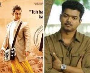 Ilayathalapathy Vijay's Puli Sets A New Record, Beats Aamir Khan's PK!